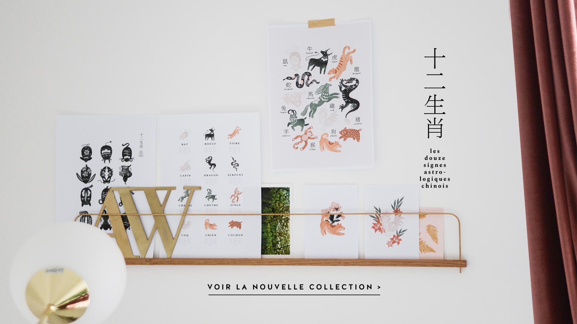 Amelie's workshop